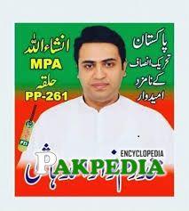 Fawaz Ahmed Biography