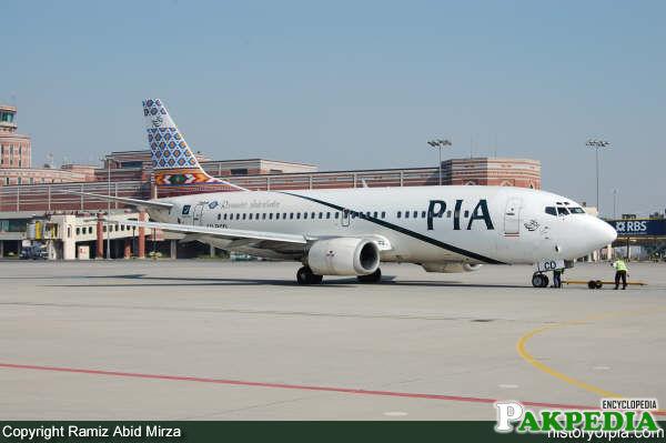 Allama Iqbal Airport Runway