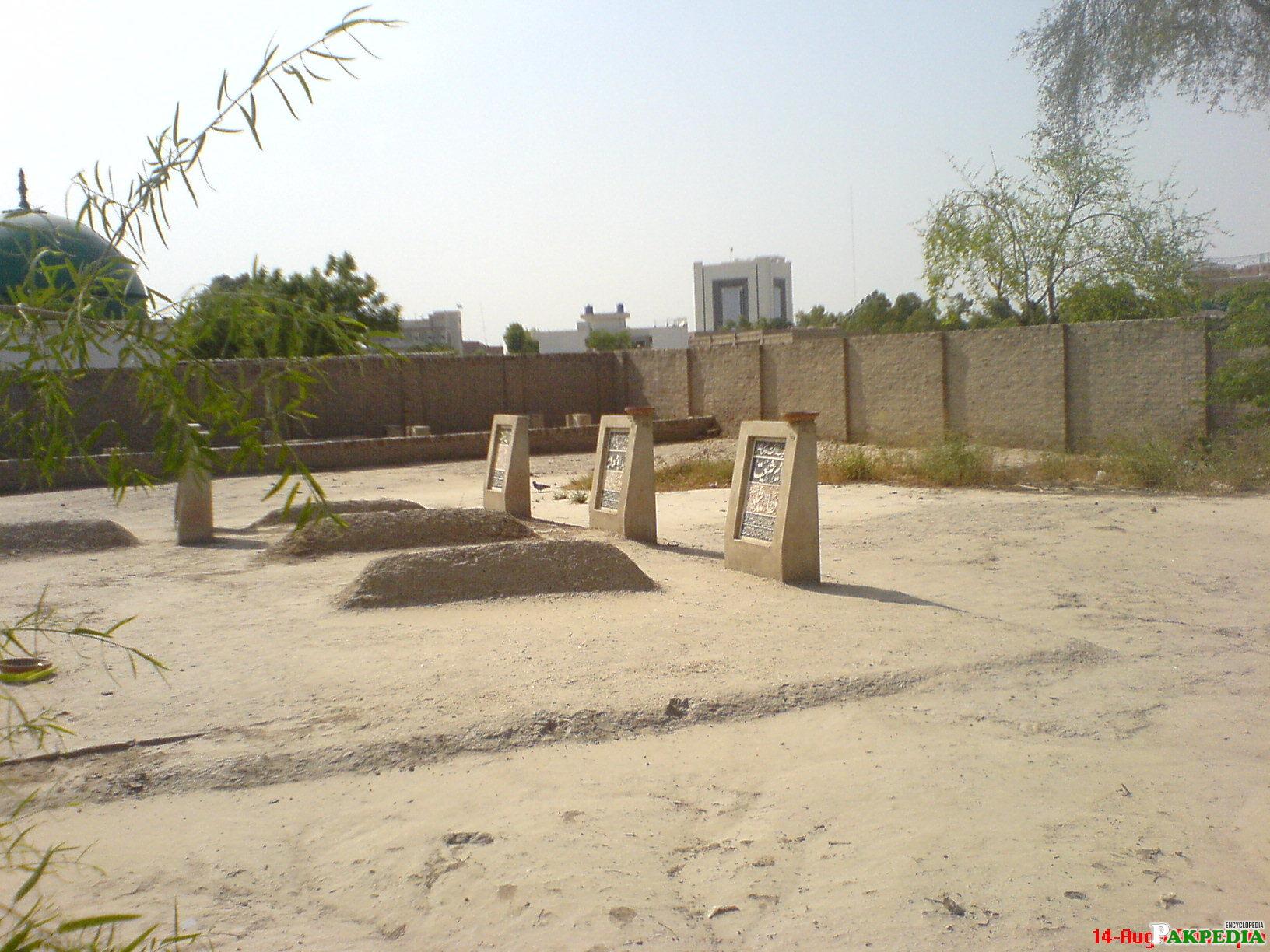 Grave of Ata Ullah Shah Bukhari