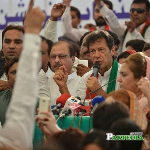 Mian Tariq Abdullah joined PTI