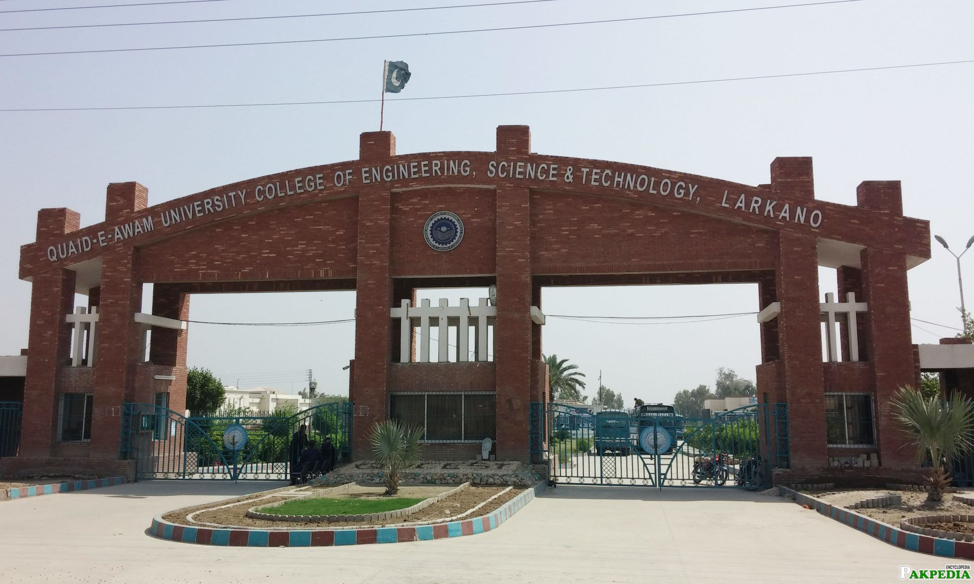 University and college of Larkhana