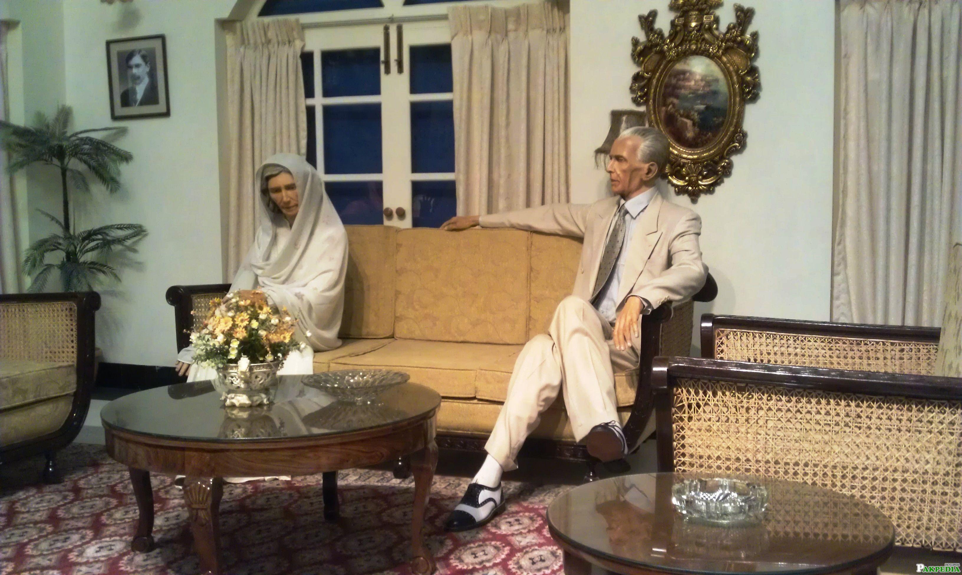 Fatima Ali Jinnah