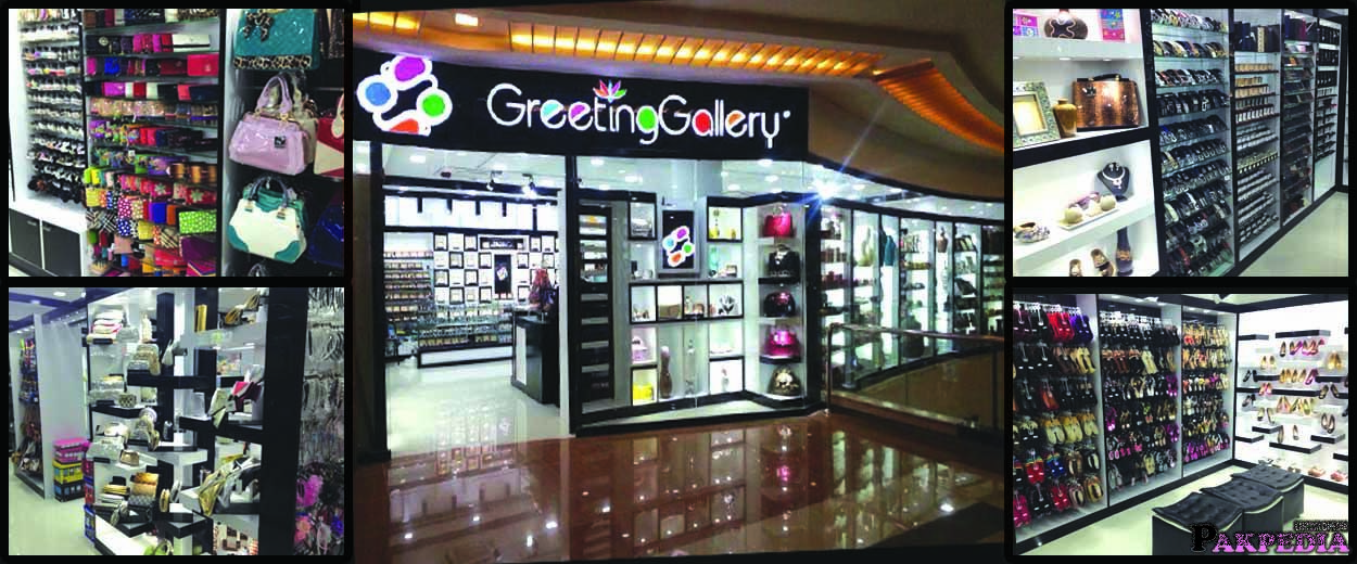 Greeting Gallery