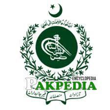 Emblem of ECP