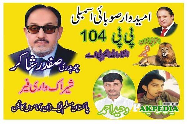 Muhammad Safdar Shakir elected as MPA