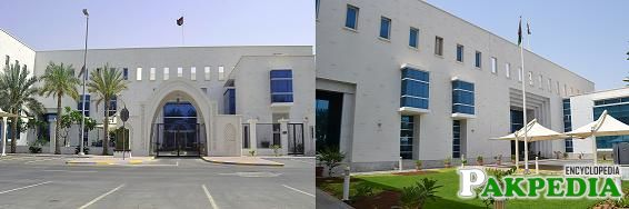 Consulate of Afghanistan .jpg