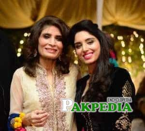 With her daughter Zainab Abbas