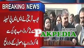 Corruption charges on Ayub qureshi