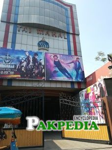 Main Gate of Cinema
