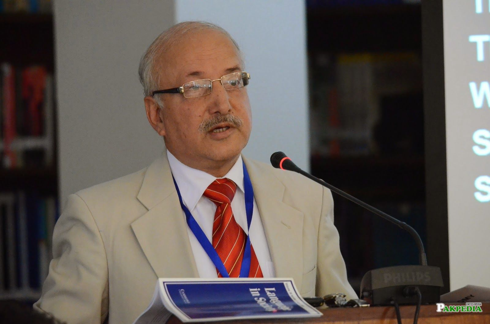Dr. Tariq Rahman, Dean, School of Education, Beaconhouse National University, Lahore