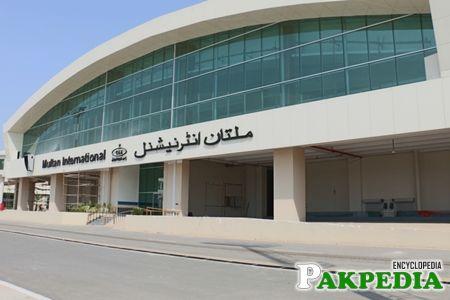 Multan International Airport View