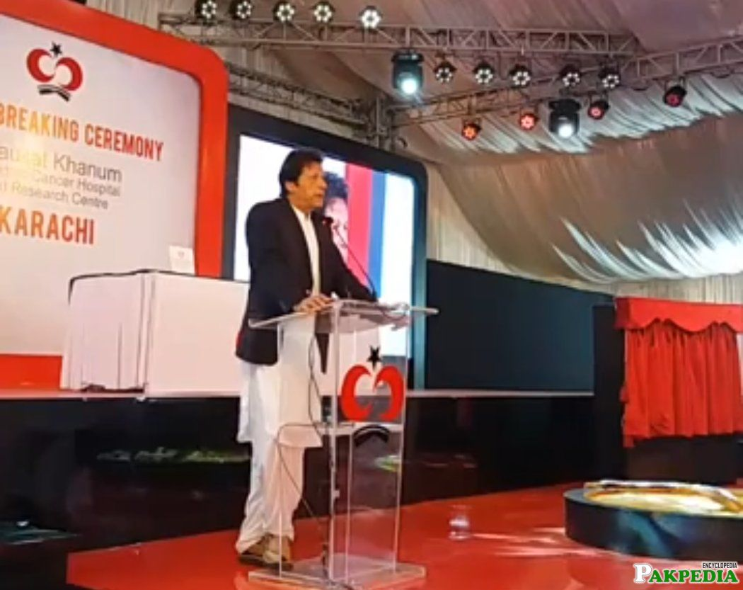 Shaukat Khanum Memorial Cancer Hospital Opening