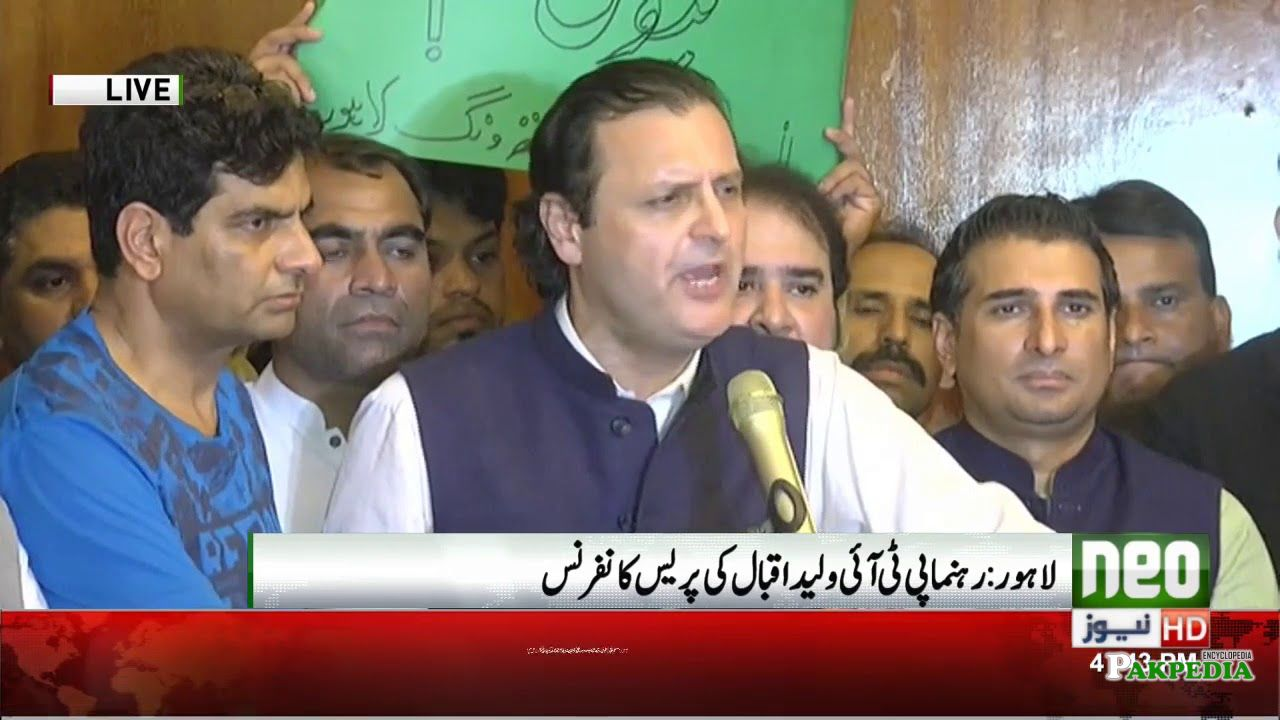 Waleed Iqbal during a press conference