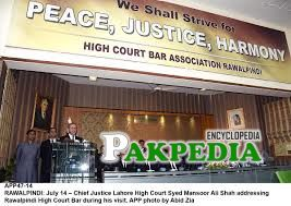 Convention at Rawalpindi Bar Council