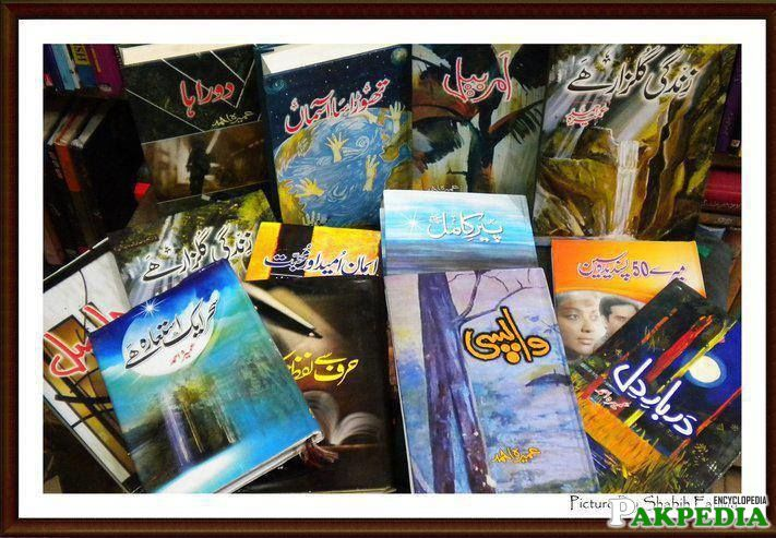 Umera Ahmad Novels