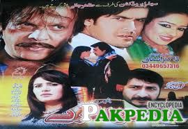 Babrik in pashto film