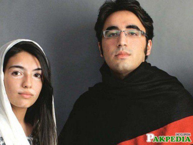 Bilawal Bhutto Zardari with Sister Asifa Bhutto