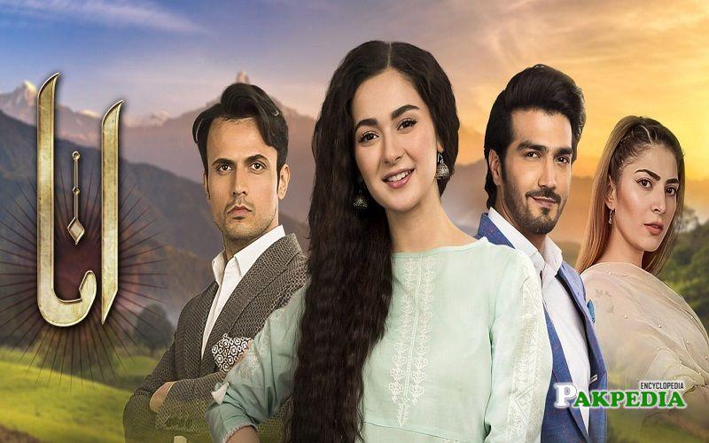 Shehzad Sheikh Dramas