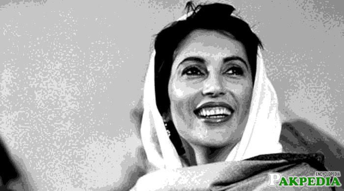 Benazir Bhutto an old Photo