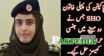 Kulsoom Fatima Biography