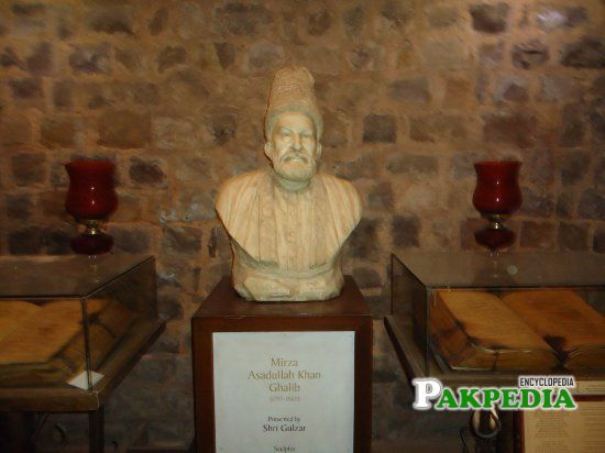 The bust of Mirza Ghalib