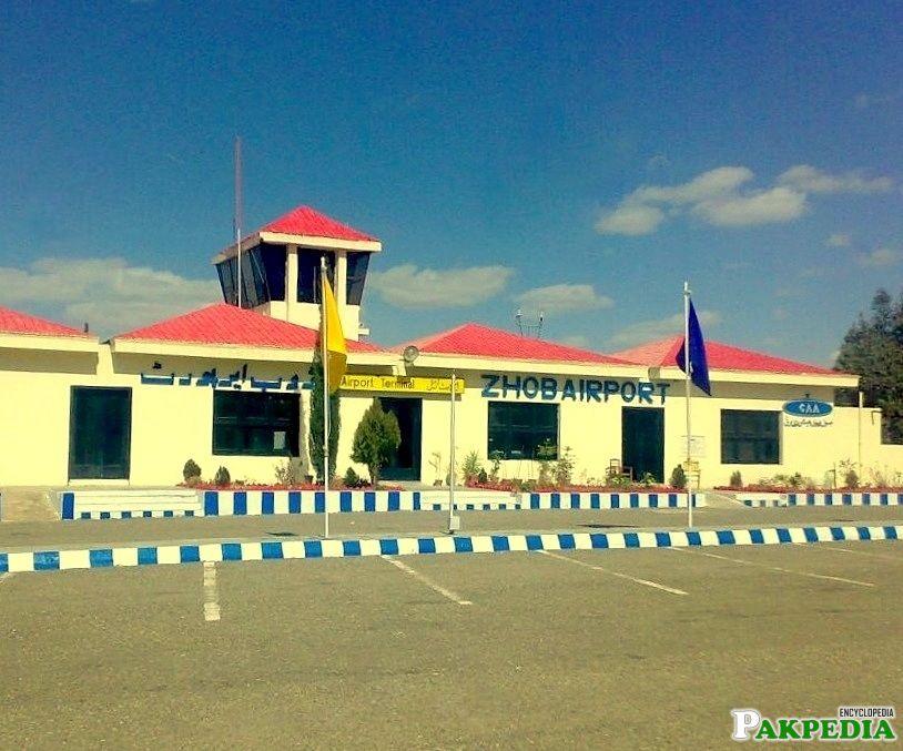 Zhob Airport