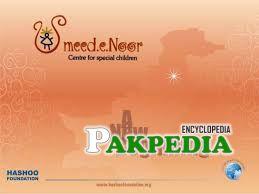Umeed-e noor foundation