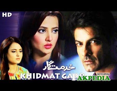 Sohail Sameer Dramas