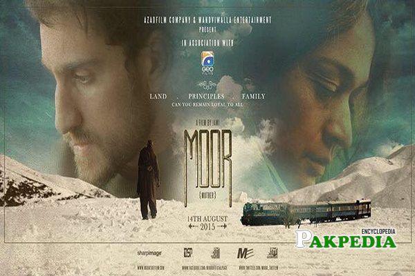 Jami Movies