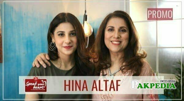 Hina altaf in 'Rewind with Samina peerzada'
