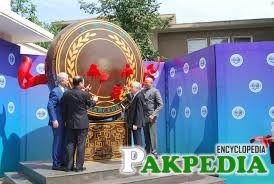 Flag ceremony of Pakistan