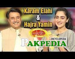 Hajra Yamin on sets of Mazak raat