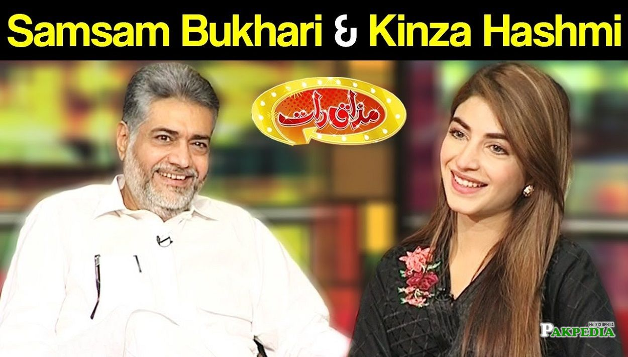 Samsam bukhari on sets of Mazak raat