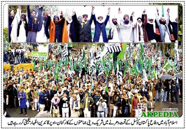 Protest in Aabparah Islamabad