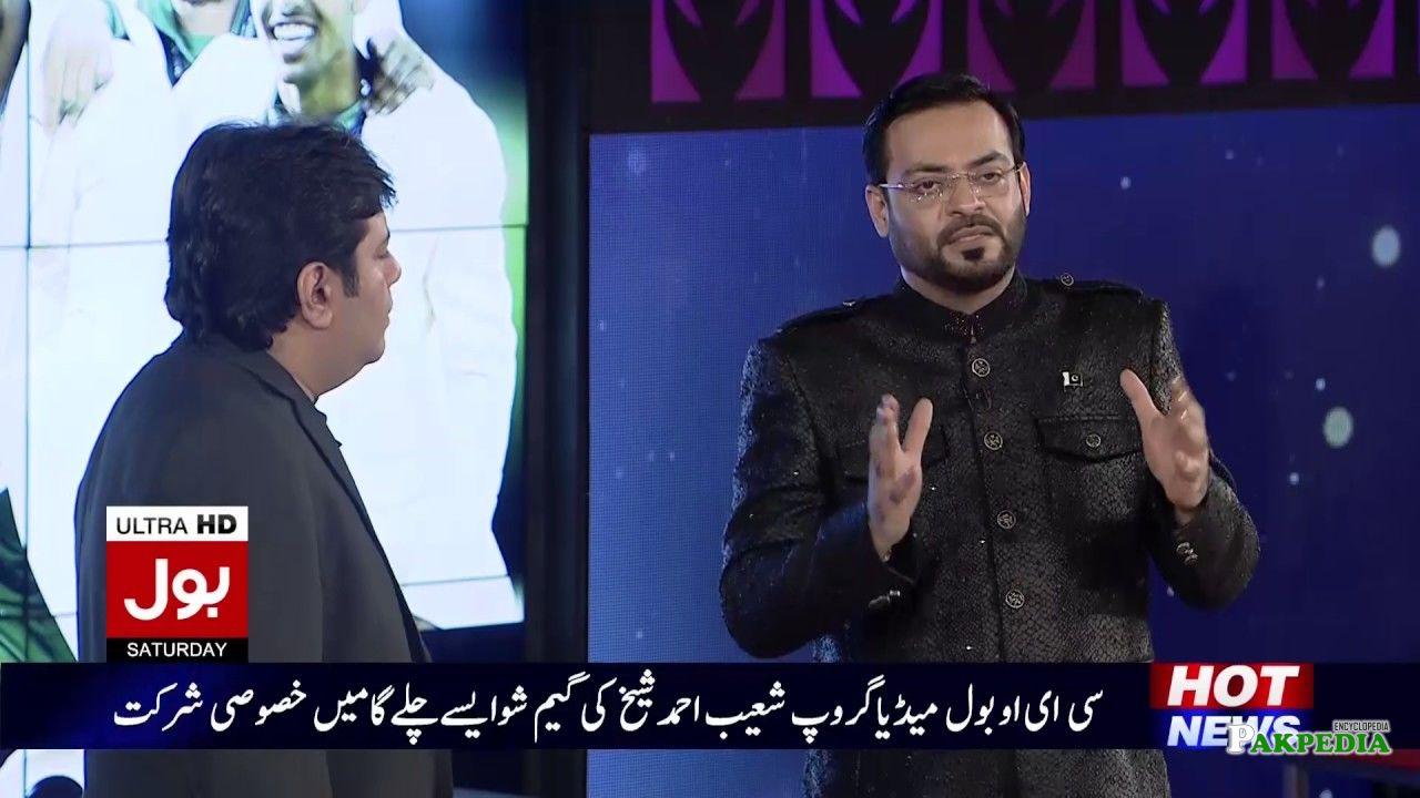 Shoaib ahmad in Amir liaquat's show