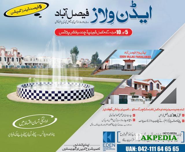 Eden Villas Faisalabad