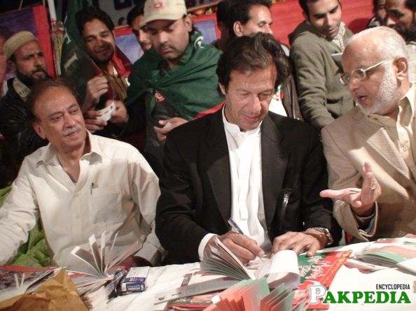 Ijaz Chaudhary with Imran Khan