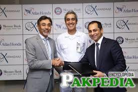 Meezan Bank join Hands with Atlas Honda