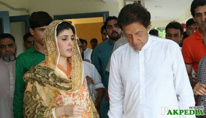 With Imran Khan