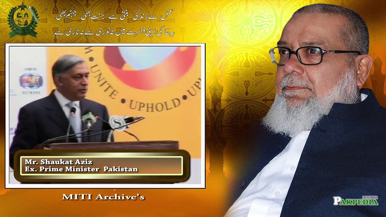 Founder Abdul Razzaq Yaqoob