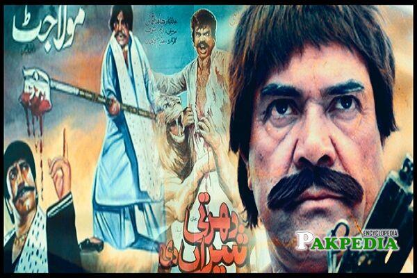 Sultan Rahi Movies