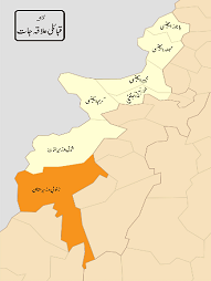 South Waziristan Agency