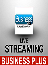 Business Plus (TV Channel)