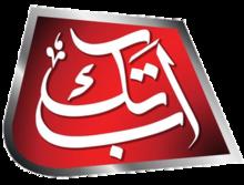 Abb Takk News