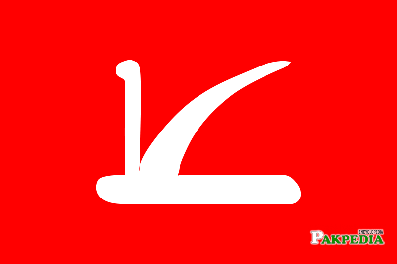Flag of the Jammu and Kashmir National Conference