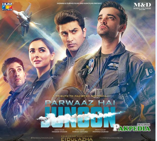 Azaan Sami Khan Movies