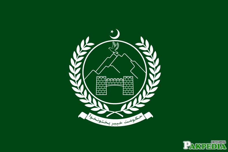 Khyber Pakhtunkhwa Logo