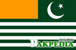 Flag of Azad Kashmir