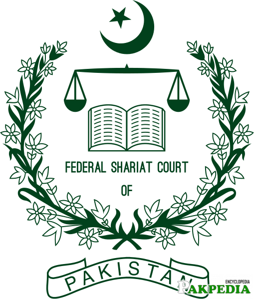 Emblem of the Federal Shariat Court