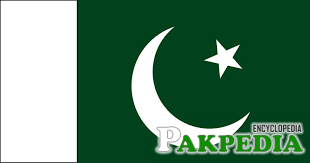 State emblem of Pakistan
